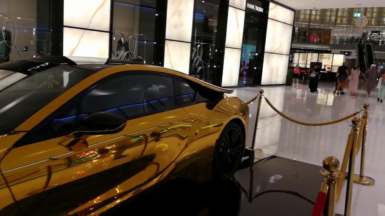 Bmw I8 Gold At Dubai Mall 23 12 2017 Youtube