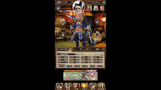 Bravely Default: Fairy's Effect last play and delete