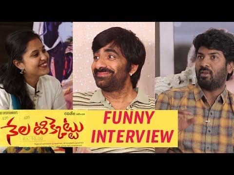Nela Ticket Funny Interview || Ravi Teja & Kalyan Krishna interview with Kaumudi