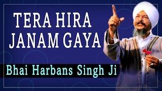Download Bhai Harbans Singh Ji - Tera Hira Janam Gaya, Jaag Amrit Vela Hoya - Tera Heera Janam Gaya MP3 song and Music Video