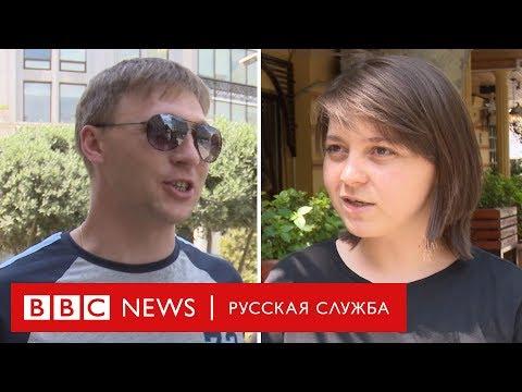 Что говорят в Тбилиси о решении Путина?