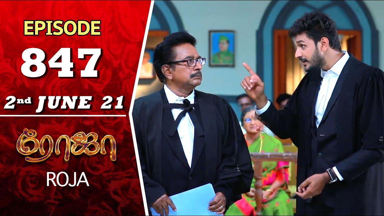 Download ROJA Serial   Episode 847   2nd June 2021   Priyanka   Sibbu Suryan   Saregama TV Shows Tamil