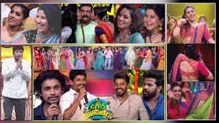 Ugadi Jathi Ratnalu Promo 02 - #Ugadi Special Event 2021 - Natural Star Nani,Sreemukhi,Sudheer,Aadi