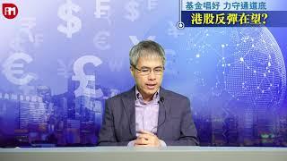 今日(31日)港股反覆向好,騰訊(00700)更大發神威,升5.9%,汽車股亦...