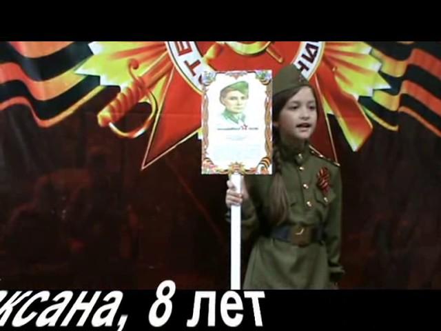 Изображение предпросмотра прочтения – ЭвелинаКушхова читает произведение «Зинка» Ю.В.Друниной
