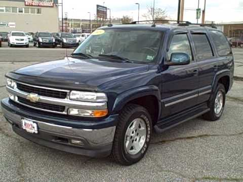 2005 chevy tahoe lt 4wd blue green crystal metallic paint youtube. Black Bedroom Furniture Sets. Home Design Ideas