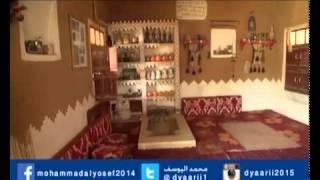 منتزه ابو ياسر العتيق