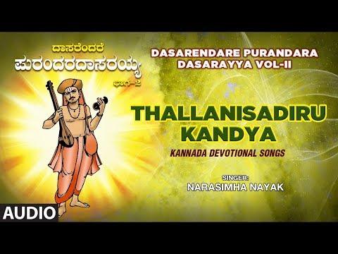 Thallanisadiru Kandya Full Song | Dasarendare Purandara Dasarayya Vol - II | Dasara Padagalu