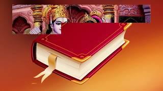 रामायण की यह चौपाई पढ़ने से होते है कई लाभ