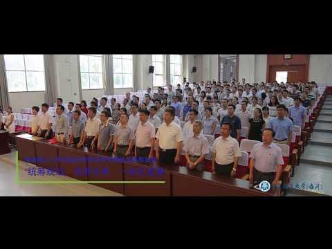 Qingdao university of technology 青岛理工大学2017年宣传视频