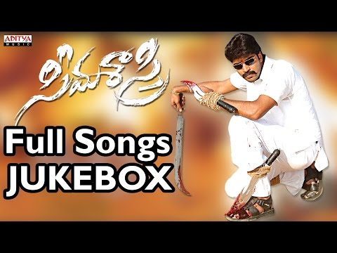 Seema Sastry Telugu Movie Songs Jukebox II Allari Naresh, Farzana