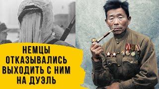 Немцы прозвали его «Сибирский Шаман». Один из лучших  снайперов  Красной Армии