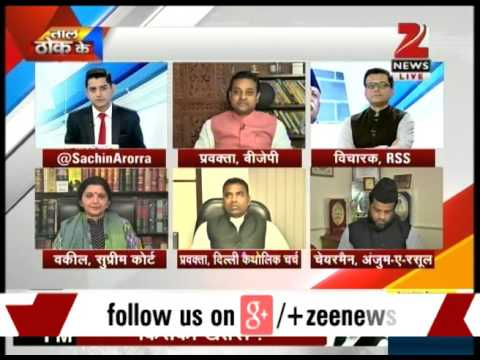 Panel discussion on RSS resolution to check Muslim population in India