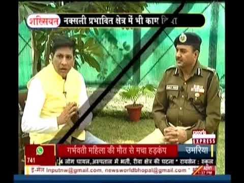 Newsworld, Bhopal IG Jaideep Prasad........With News Editor- Zuber Qureshi.......