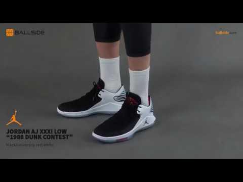 sports shoes 26010 9b673 Jordan XXXII Low 1988 Dunk Contest on feet