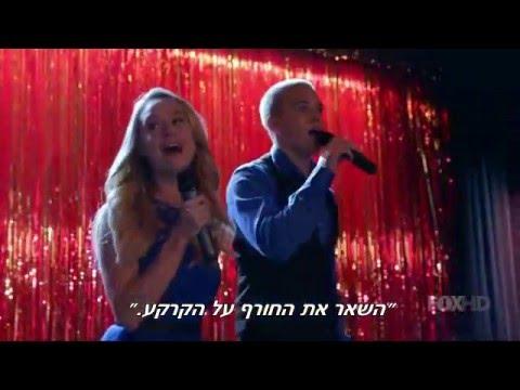 Glee  It Must Have Been Love HEBsub מתורגם