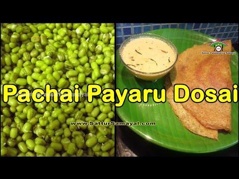 Pachai Payaru Dosai|பச்சை பயறு தோசை|Green Gram Dosa| Tamil | -  Sattur Parambariya Samayal