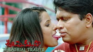 U PE KU HA Movie Theatrial Trailer || Rajendra Prasad, Sakshi Chaudhary
