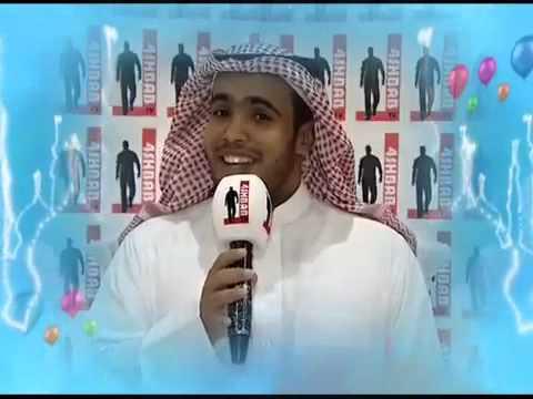 تهاني المنشدين بالعيد : العبدالله و قوزع والسكيتي thumbnail