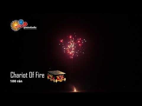 Cariot Of Fire100 rán