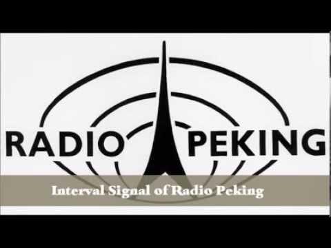 Old interval signal  of Radio Peking