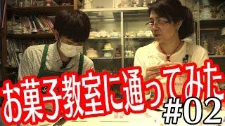 【マイクラ】お菓子教室に通ってみたPart2【赤髪のとも】with Google Play thumbnail