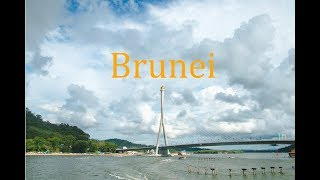 Brunei Adventure