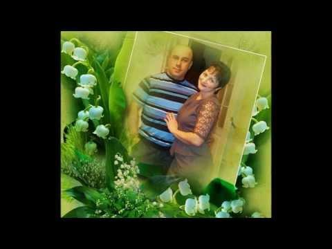 9 лет - Фаянсовая свадьба!