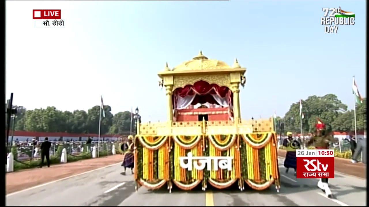 Punjab Tableau Republic Day Parade 2021 Youtube