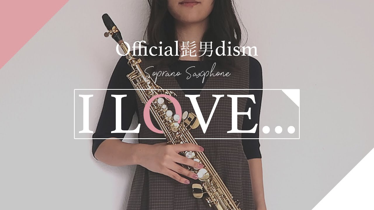 Saxophone I Love Official 髭男dism Soprano Sax Guitar Youtube