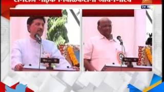 Satara Jivan Gaurav Puraskar Means Retirement Say Pawar