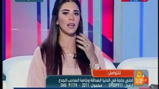 أسماء مصطفى لـ«أرامكو السعودية»: «إحنا مش بناخد البترول منكم ببلاش»