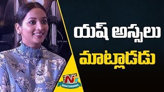 Srinidhi Shetty About Working Experience With Yash | KGF Movie | NTV Entertainment