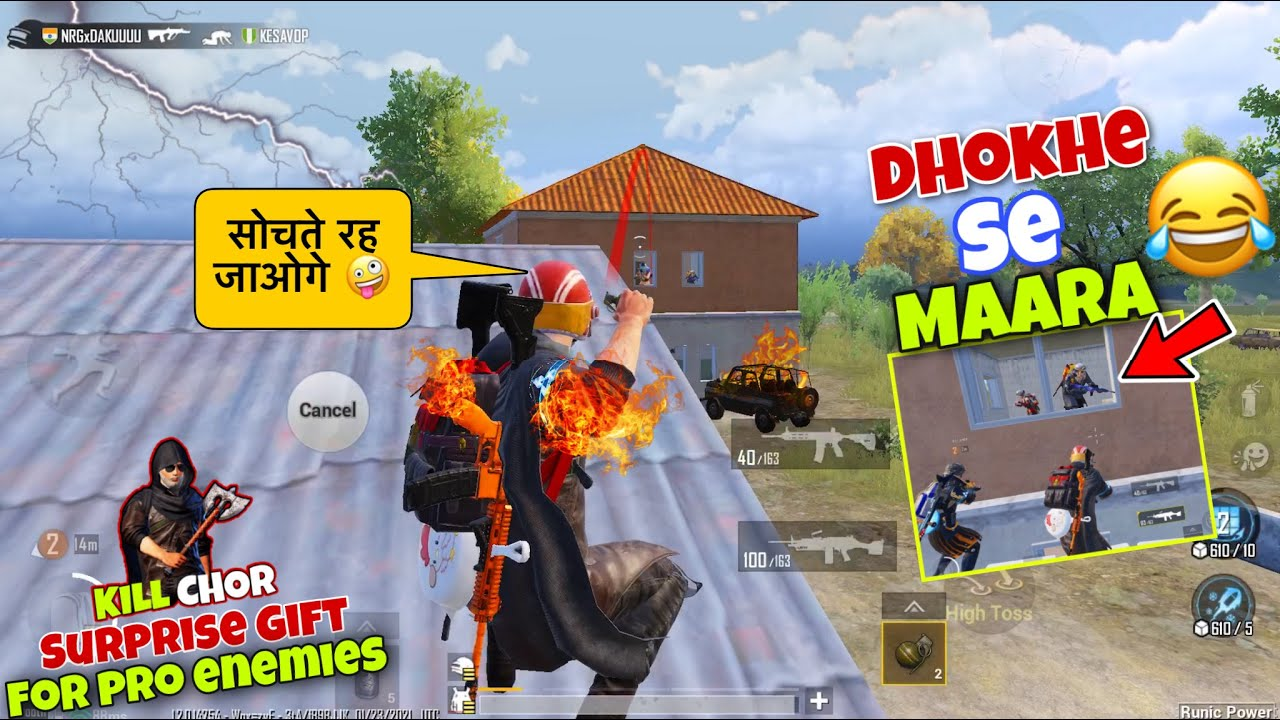 😂 Enemies Totally Confused After This Clutch | 200IQ Trick | Pubg Mobile Best Gameplay - Kill Chor