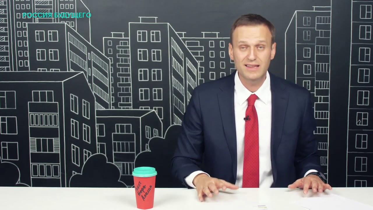 Картинки по запросу навальный роботы