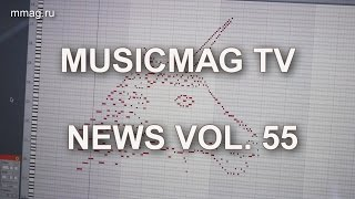 Musicmag TV News vol.55