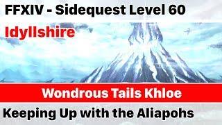 Wondrous Tails Videos - dinonoticias com » Videos 2019