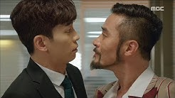 [Man Who Dies to Live]죽어야 사는 남자ep.01,02First meeting of the father-in-law and son-in-law! 20170719