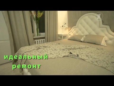 Спальня для Дмитрия Нагиева. Идеальный ремонт [20 августа 2016 г.]