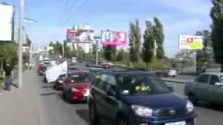 Автопробег обманутых дольщиков Ростова на Дону ч 1