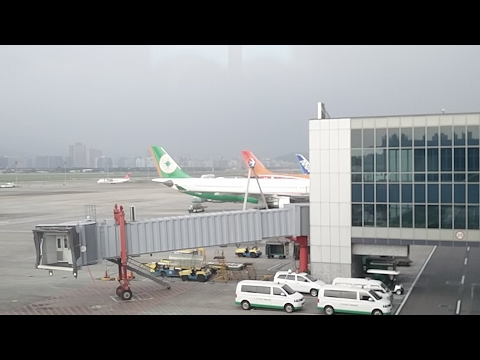 Taipei Airport Live (test for hong kong live up a mountain)