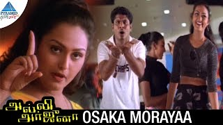 Alli Arjuna Tamil Movie Songs | Osaka Morayaa Video Song | Manoj | Richa Pallod | AR Rahman