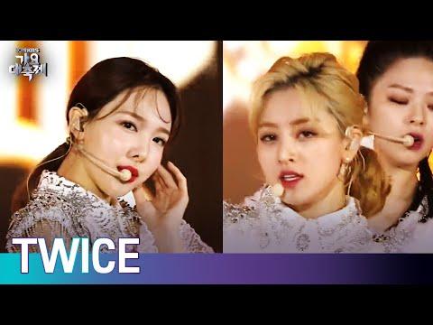 트와이스 (TWICE) - Breakthrough + Feel Special [2019 KBS 가요대축제] 20191227