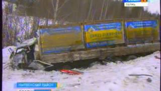 Авария Нытва-Пермь - столкнулись 2 фуры