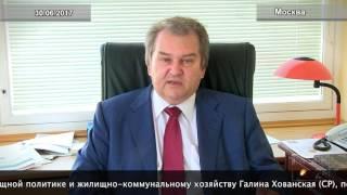 Михаил Емельянов: В стране идет разгул мошенничества с недвижимостью