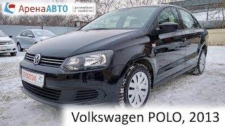 Volkswagen POLO V, 2013