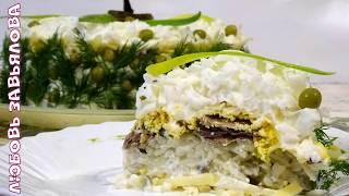 Аппетитный, сытный - Салат Шпротный/Appetizing, nourishing salad with sprats