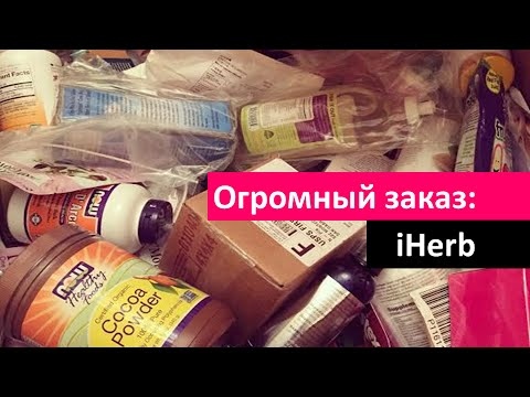 Народная медицина - лечение кашля народными средствами