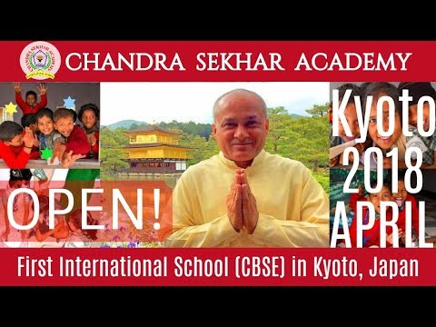 ---First CBSE International School in Kansai, Japan---  New Opening April 2018 @KYOTO
