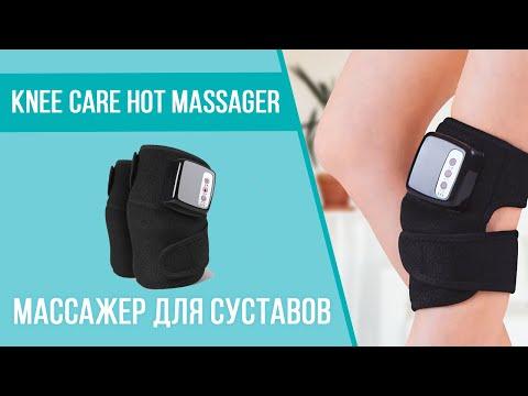 Вита импульс массажер инструкция топ вакуумных упаковщиков